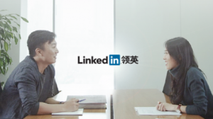 photo-linkedin-chine