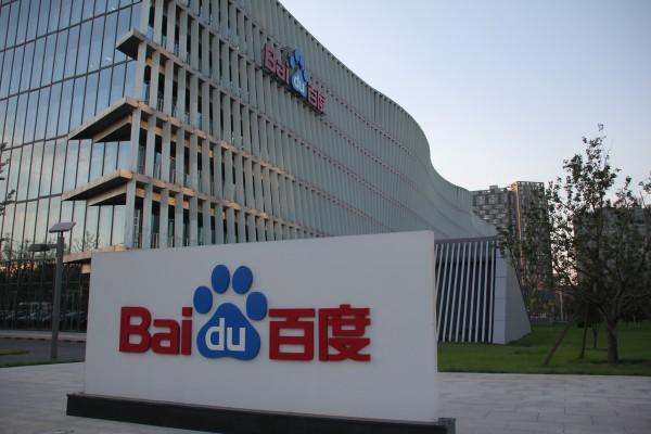 Baidu-HQ-Beijing-600x400