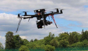Aeroport drone rwanda