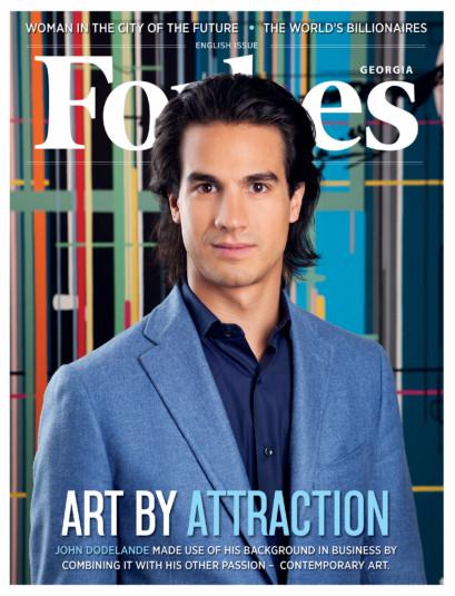 John Dodelande - Forbes