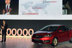 chery automobile 5 million chine